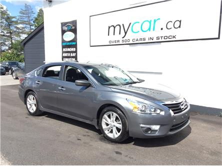 2015 Nissan Altima 2.5 SV (Stk: 200675) in Richmond - Image 1 of 22