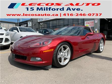 2007 Chevrolet Corvette Base (Stk: 123433) in Toronto - Image 1 of 9