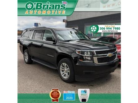 2019 Chevrolet Suburban LS (Stk: 13539A) in Saskatoon - Image 1 of 22