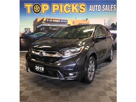 2018 Honda CR-V EX-L (Stk: 110853) in NORTH BAY - Image 1 of 28
