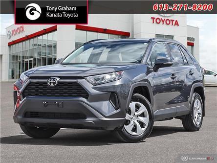 2019 Toyota RAV4 LE (Stk: M2886) in Ottawa - Image 1 of 30