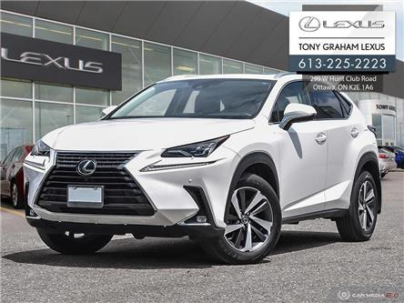 2020 Lexus NX 300 Base (Stk: P8728) in Ottawa - Image 1 of 30