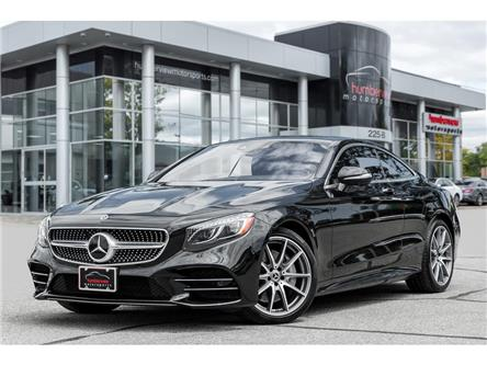 2019 Mercedes-Benz S-Class Base (Stk: 20HMS611) in Mississauga - Image 1 of 21