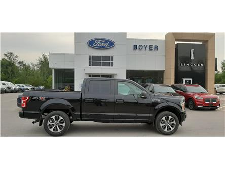 2020 Ford F-150 XL (Stk: F2117) in Bobcaygeon - Image 1 of 20