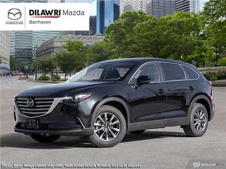 2020 Mazda CX-9 GS (Stk: 2784) in Ottawa - Image 1 of 7