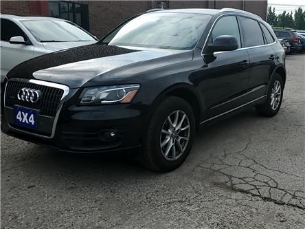 2011 Audi Q5  (Stk: A007598) in Kitchener - Image 1 of 22
