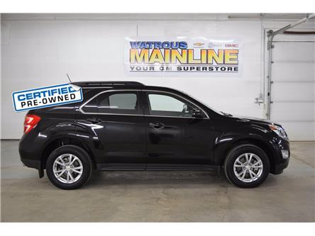 2017 Chevrolet Equinox 1LT (Stk: L1300A) in Watrous - Image 1 of 49