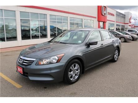 2011 Honda Accord SE (Stk: U1145) in Fort St. John - Image 1 of 16