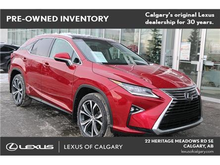 2017 Lexus RX 350 Base (Stk: LX0002) in Calgary - Image 1 of 13