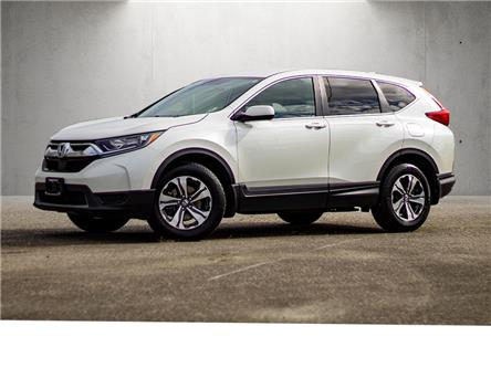 2018 Honda CR-V LX (Stk: K09-8742A) in Chilliwack - Image 1 of 16