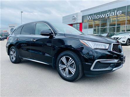 2018 Acura MDX Base (Stk: H8898A) in Thornhill - Image 1 of 20
