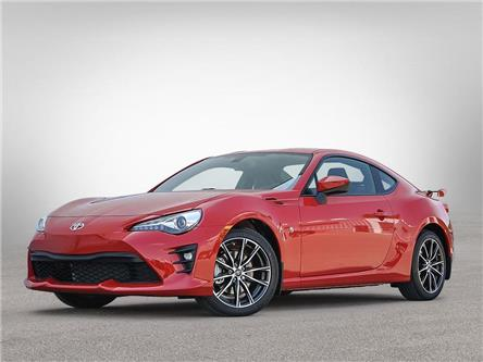 2020 Toyota 86  (Stk: N13120) in Goderich - Image 1 of 20