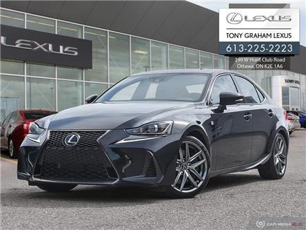 2017 Lexus IS 350 Base (Stk: Y3711) in Ottawa - Image 1 of 30