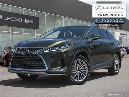 2020 Lexus RX 450h Base (Stk: P8936) in Ottawa - Image 1 of 29
