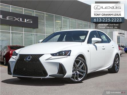 2020 Lexus IS 300 Base (Stk: P8911) in Ottawa - Image 1 of 29