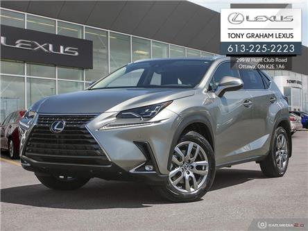 2020 Lexus NX 300 Base (Stk: P8899) in Ottawa - Image 1 of 29