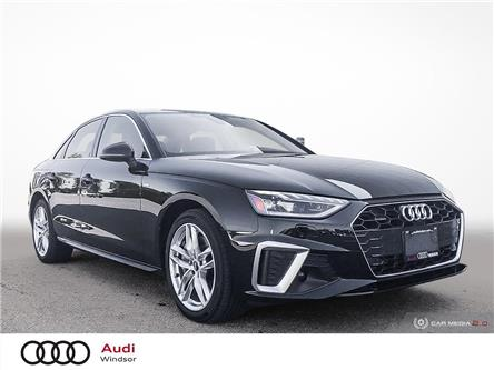 2020 Audi A4 2.0T Technik (Stk: 9949) in Windsor - Image 1 of 30