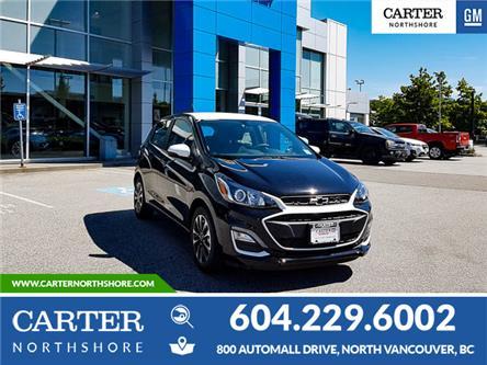 2020 Chevrolet Spark 1LT CVT (Stk: P89740) in North Vancouver - Image 1 of 13
