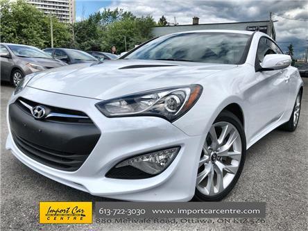 2015 Hyundai Genesis Coupe 3.8 Premium (Stk: 130652) in Ottawa - Image 1 of 25