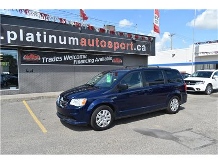 2017 Dodge Grand Caravan CVP/SXT (Stk: PP657) in Saskatoon - Image 1 of 25