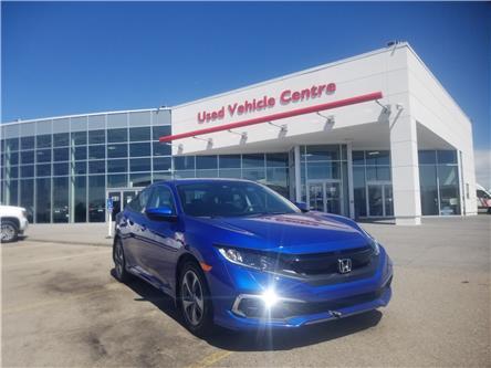 2019 Honda Civic LX (Stk: U204087) in Calgary - Image 1 of 26