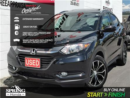 2017 Honda HR-V EX-L (Stk: H06329B) in North Cranbrook - Image 1 of 18