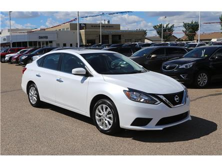 2019 Nissan Sentra  (Stk: 184700) in Medicine Hat - Image 1 of 22