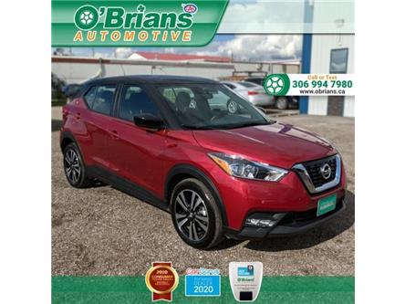 2019 Nissan Kicks S (Stk: 13625A) in Saskatoon - Image 1 of 20