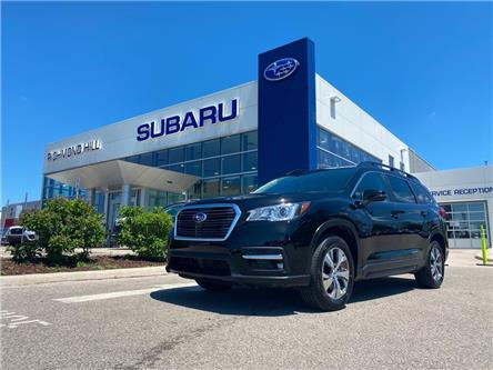 2020 Subaru Ascent Convenience (Stk: 34068) in RICHMOND HILL - Image 1 of 14
