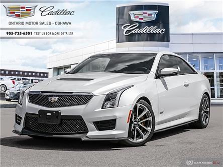 2016 Cadillac ATS-V Base (Stk: 13562A) in Oshawa - Image 1 of 36