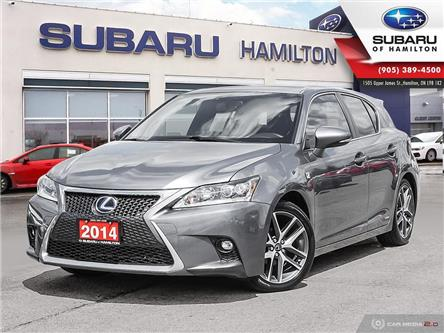 2014 Lexus CT 200h Base (Stk: S7932A) in Hamilton - Image 1 of 27