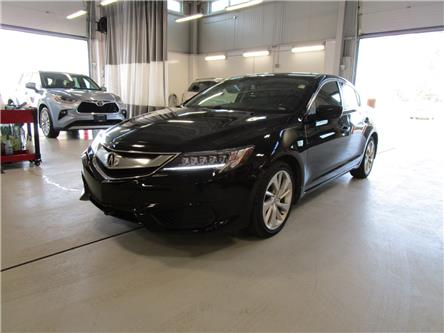 2016 Acura ILX Base (Stk: 2080571 ) in Moose Jaw - Image 1 of 35