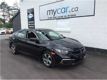 2019 Honda Civic LX (Stk: 200646) in Kingston - Image 1 of 21