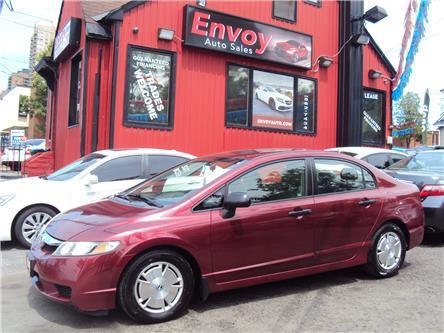 2009 Honda Civic DX-G (Stk: ) in Ottawa - Image 1 of 23