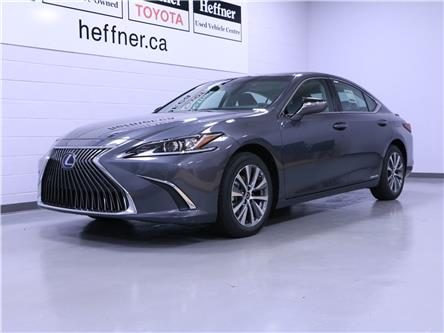 2020 Lexus ES 300h Premium (Stk: 203533) in Kitchener - Image 1 of 4