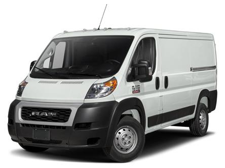2020 RAM ProMaster 1500 Low Roof (Stk: 3C6TRV) in Hamilton - Image 1 of 9