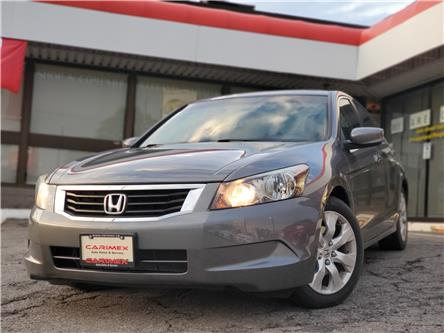 2010 Honda Accord EX (Stk: 2003092) in Waterloo - Image 1 of 22