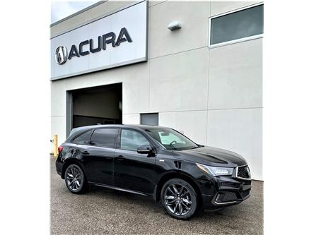 2020 Acura MDX A-Spec (Stk: 20MD1258) in Red Deer - Image 1 of 30