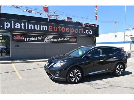 2016 Nissan Murano Platinum (Stk: PP677) in Saskatoon - Image 1 of 27