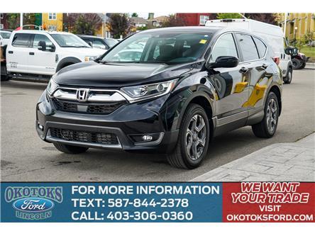 2017 Honda CR-V EX (Stk: B81687) in Okotoks - Image 1 of 25