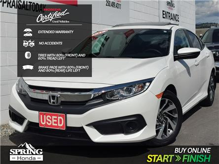 2018 Honda Civic EX (Stk: B11783) in North Cranbrook - Image 1 of 17