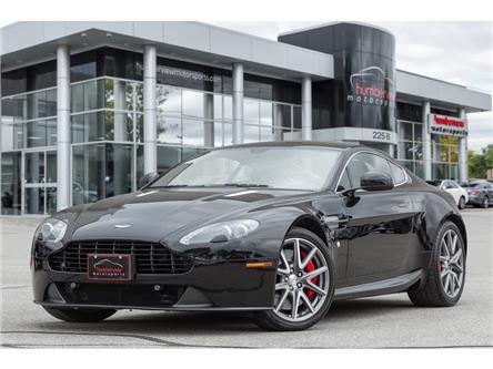 2013 Aston Martin V8 Vantage 4.7L V8|NAVIGATION|BACKUP CAM|420 HP|346 LB-FT TQ! (Stk: 20HMS683) in Mississauga - Image 1 of 26