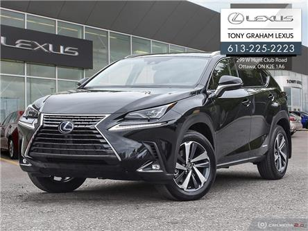 2020 Lexus NX 300h Base (Stk: P8952) in Ottawa - Image 1 of 30