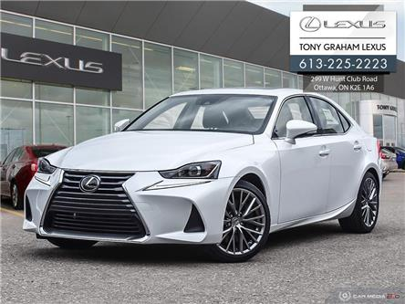 2020 Lexus IS 300 Base (Stk: P8863) in Ottawa - Image 1 of 30