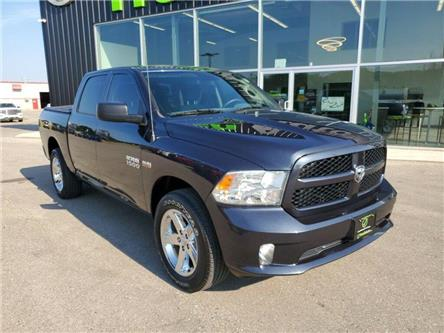 2018 RAM 1500 ST (Stk: 5680N Tillsonburg) in Tillsonburg - Image 1 of 30