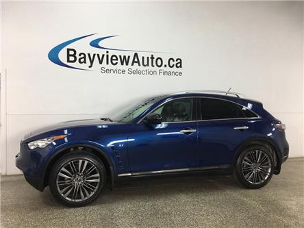 2017 Infiniti QX70 Base (Stk: 36987W) in Belleville - Image 1 of 27