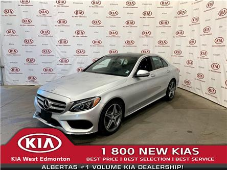 2016 Mercedes-Benz C-Class Base (Stk: 7567) in Edmonton - Image 1 of 31
