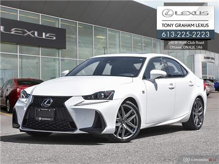2017 Lexus IS 350 Base (Stk: Y3741) in Ottawa - Image 1 of 30