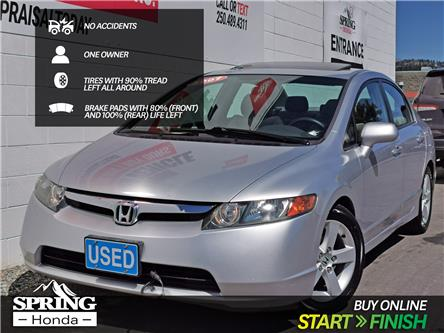 2007 Honda Civic EX (Stk: H25276A) in North Cranbrook - Image 1 of 17