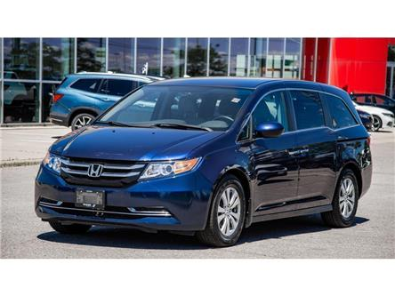 2016 Honda Odyssey 4dr Wgn EX | GREAT CONDITION!!!! | (Stk: 502484T) in Brampton - Image 1 of 25